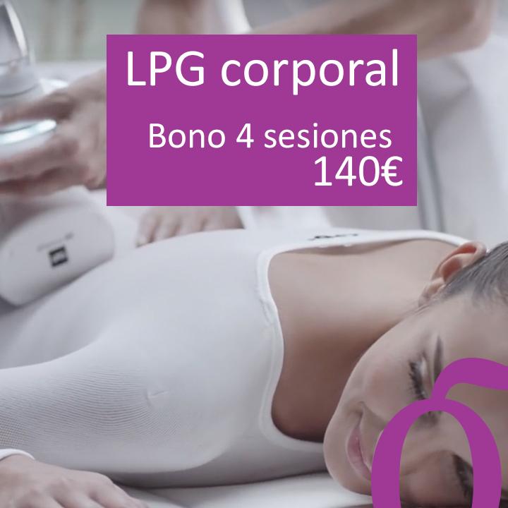 fk-promo-ene-2020-lpg
